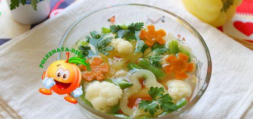 Диетический суп со спаржевой фасолью и цветной капустой