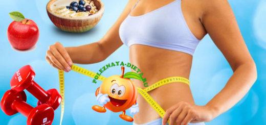 возрастной жир