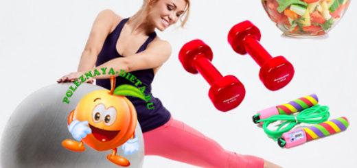 фитнес, похудение