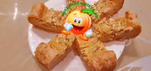 Самый вкусный луковый пирог
