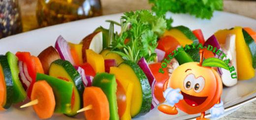 диета овощи